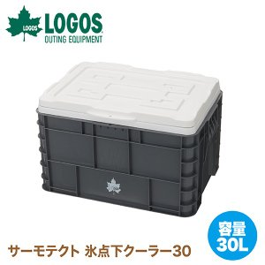 LOGOS サーモテクト 氷点下クーラー 30 保冷 ロゴス 81670120 rubbermark