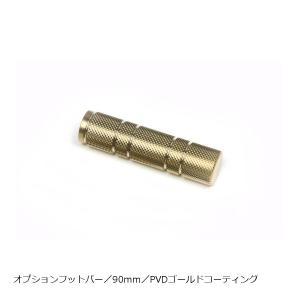 NP70990G NEOPLOT フットレストバーNEO用 オプションフットバー 90mm PVDゴールドコーティング ネオプロト|rubbermark