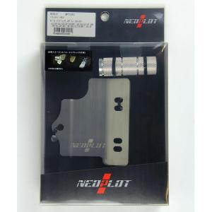 NEOPLOT フットレストバーNEO スバル WRX-STI インプレッサ レガシィ フォレスター MT車 ネオプロト NP71210|rubbermark