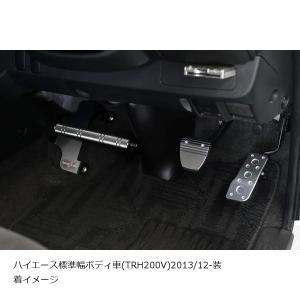 NEOPLOT アクセルペダルNEO トヨタ ハイエース/レジアスエース 2013/12-(TRH/KDH/GDH2##) ネオプロト NP73121B|rubbermark|04