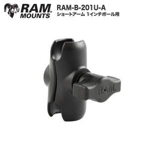 ラムマウント ショートアーム 6cmサイズ アーム部品 アルミ素材 マウント部品 RAM MOUNTS RAM-B-201U-A|rubbermark