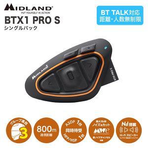 ミッドランド BT X1 PRO S バイク インカム シングルパック C1411.10|rubbermark