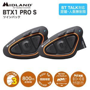 ミッドランド BT X1 PRO S バイク インカム ツインパック C1411.11|rubbermark