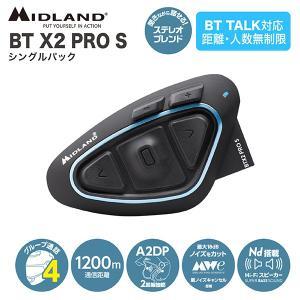 ミッドランド BT X2 PRO S バイク インカム シングルパック C1414.10|rubbermark
