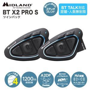 ミッドランド BT X2 PRO S バイク インカム ツインパック C1414.11|rubbermark