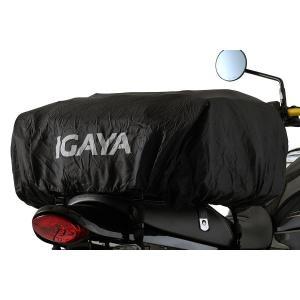 シートバッグ リアバッグ ツーリングバッグ IGAYA イガヤ バイク キャンプ リペア レインカバー IGY-SBB-R-0030用|rubbermark