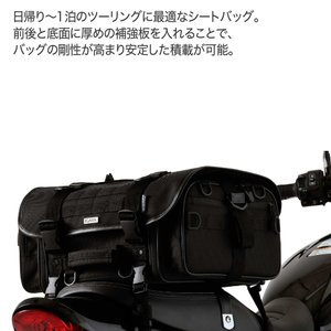 シートバッグ リアバッグ ツーリングバッグ IGAYA イガヤ バイク キャンプ 容量可変式 20L〜28L ブラック IGY-SBB-R-0010 ツーリングバッグ|rubbermark|02