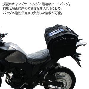 シートバッグ リアバッグ ツーリングバッグ IGAYA イガヤ バイク キャンプ 容量可変式 50L〜64L ブラック IGY-SBB-R-0040 rubbermark 02