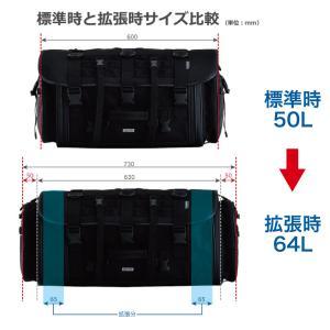 シートバッグ リアバッグ ツーリングバッグ IGAYA イガヤ バイク キャンプ 容量可変式 50L〜64L ブラック IGY-SBB-R-0040 rubbermark 03