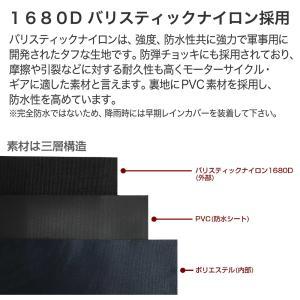 シートバッグ リアバッグ ツーリングバッグ IGAYA イガヤ バイク キャンプ 容量可変式 50L〜64L ブラック IGY-SBB-R-0040 rubbermark 04