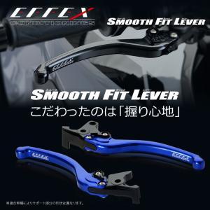 エフェックス スムースフィットレバー ブルー GROM/MONKEY125 モンキー125 rubbermark