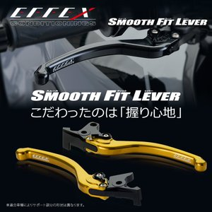 エフェックス スムースフィットレバー ゴールド GROM/MONKEY125 モンキー125 rubbermark