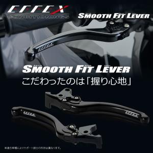 エフェックス スムースフィットレバー ブラック GROM/MONKEY125 モンキー125 rubbermark