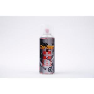 バイク用塗料 トップヒート 耐熱塗料 シルバー 220ml