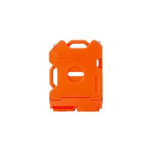 ロトパックス ストレージ オレンジコンテナ 2ガロン|rubbermark
