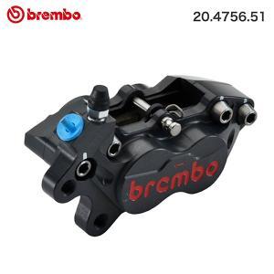 ブレンボ キャリパー キット 左 チタンピストン 削り出し 4POT Axial 40mmピッチ 30mm/34mm ハード brembo 20.4756.51|rubbermark