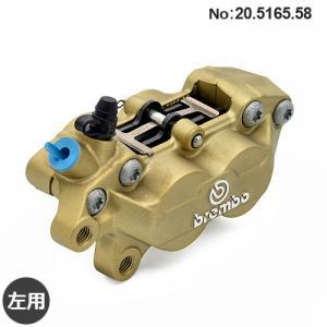 ブレンボ 4ピストンキャリパー 左 ゴールド キャスティング  Axial 40mmピッチ 30mm/34mm brembo 20.5165.58|rubbermark