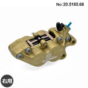 ブレンボ 4ピストンキャリパー 右 ゴールド キャスティング  Axial 40mmピッチ 30mm/34mm brembo 20.5165.68|rubbermark