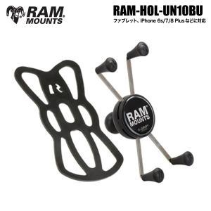 ラムマウント Xグリップ ファブレット用 テザー付き セット タブレット用 iphone6 plus アイフォン 6+ 等 RAM MOUNTS RAM-HOL-UN10BU|rubbermark