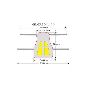 難滑性レザー GEL-ZAB D オフロード用 360mm×210〜280mm 振動軽減 ジェルシート 長距離 バイク用 座布団 日本製 ゲルザブD EFFEX EHZ2837|rubbermark|06