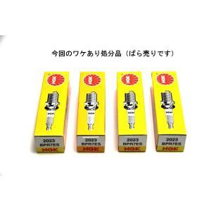 【処分品】  エヌジーケー プラグ 2023 BPR7ES  1本|rubbermark