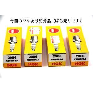 【処分品】  エヌジーケー プラグ 2086 CR8HSA  1本|rubbermark