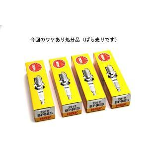 【処分品】  エヌジーケー BP8ES プラグ 2912 分離型  1本|rubbermark