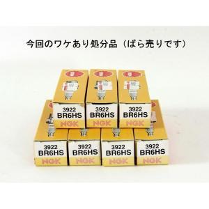 【処分品】  エヌジーケー BR6HS プラグ 3922   1本|rubbermark