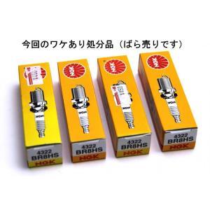 【処分品】  エヌジーケー BR8HS プラグ 4322   1本|rubbermark