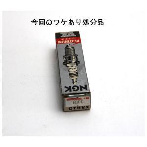 【処分品】  エヌジーケー C7HVX VXプラグ 4533   1本|rubbermark