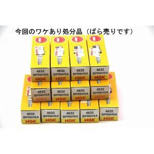 【処分品】  エヌジーケー BPR6HSA プラグ 4632   1本|rubbermark
