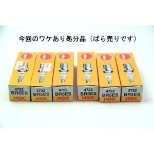 【処分品】  エヌジーケー BR5ES プラグ 4722   1本|rubbermark