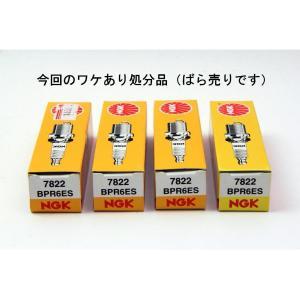 【処分品】  エヌジーケー BPR6ES プラグ 7822 分離型  1本|rubbermark