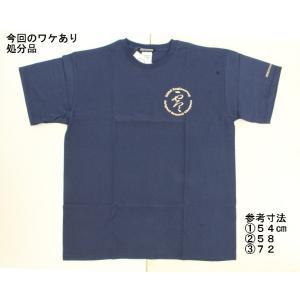 【処分品】 Tシャツ T6 ネイビー XL(日本サイズ:2L〜3L相当) 大きいサイズ ゼロエンジニアリング rubbermark