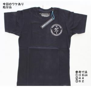 【処分品】ゼロエンジニアリング Tシャツ 侍チョッパー ブラック XS(日本サイズ:S〜M相当) rubbermark