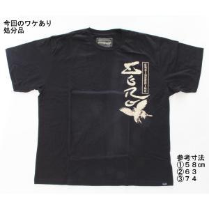 【処分品】ゼロエンジニアリング Tシャツ アイコ ブラック 2XL(日本サイズ:4L〜5L相当) 大きいサイズ rubbermark