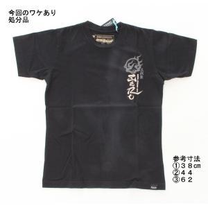 【処分品】ゼロエンジニアリング Tシャツ ミサワ ブラック XS(日本サイズ:S〜M相当) rubbermark