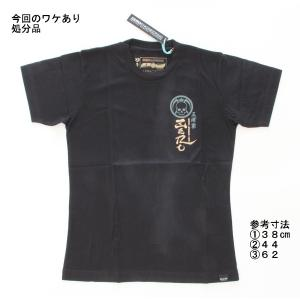 【処分品】ゼロエンジニアリング Tシャツ ミウラ ブラック XS(日本サイズ:S〜M相当) rubbermark