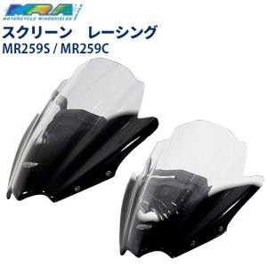 MRA スクリーン レーシング スモーク クリア MT-09 14-16年式用 Racing MR259|rubbermark