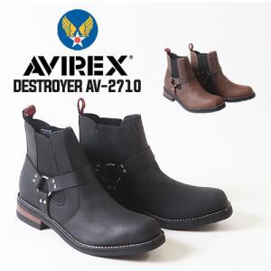 AVIREX アヴィレックス DESTROYER本革 サイドゴア・リングブーツ AV2710 メンズ...