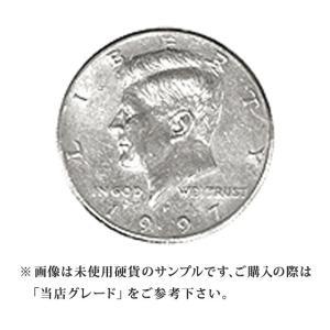 【当店グレード:A〜B】【白銅貨】ケネディー50セント硬貨(1971〜1974年、1977年〜)(ハーフダラー/Helf Dollar)|rubby