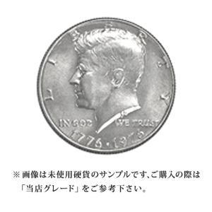 【当店グレード:A〜B】【白銅貨】建国200周年記念ケネディー50セント硬貨(1975〜1976年)(ハーフダラー/Helf Dollar)|rubby