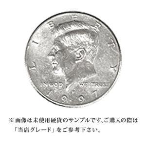 【当店グレード:B〜D】【白銅貨】ケネディー50セント硬貨(1971〜1974年、1977年〜)(ハーフダラー/Helf Dollar)|rubby