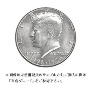 【当店グレード:B〜D】【白銅貨】建国200周年記念ケネディー50セント硬貨(1975〜1976年)(ハーフダラー/Helf Dollar)|rubby