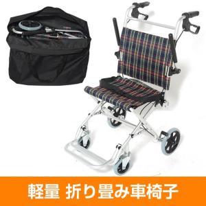 Nice Way(ナイスウェイ) 折りたたみ式 【座面幅約40cm】【車椅子簡易式】【軽量】【コンパクト】【介護・介助用】【車いす】【介助ブレーキ付き】【アルミ】|rubl