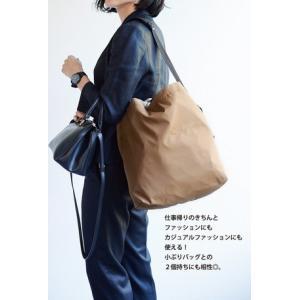 保冷バッグ 携帯バッグ ショルダーバック コンパクトエコバッグ 保冷・保温機能付き!ロッコ 保冷携帯バッグ【メール便利用商品です】(代引き不可)|ruburey