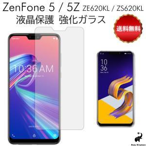 zenfone 5 5z 保護フィルム 保護シート 保護ガラス ゼンフォン 5 ze620kl 5z...