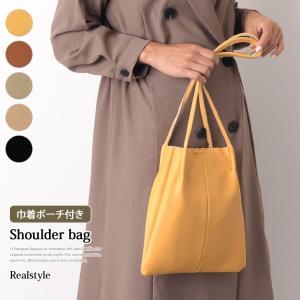 バッグ レディース ミニ 巾着ポーチ付き フェイクレザー 巾着型 鞄 カバン 小さめ ハンド トート 肩掛け 台形 サブ|ruckruck