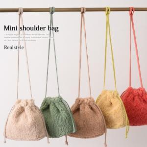 ボア巾着ミニショルダーバッグ レディース 小さめ ミニ 巾着バッグ カバン かばん 鞄|ruckruck