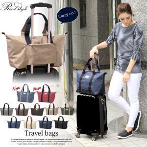 旅行バッグ 軽い 大きい 旅行かばん バッグ 旅行 おみやげ 折り畳みバック  ボストンバッグ キャリー トートバッグ カバン 鞄  トラベル